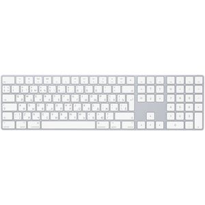 Apple Magic Keyboard with numeric keypad BG